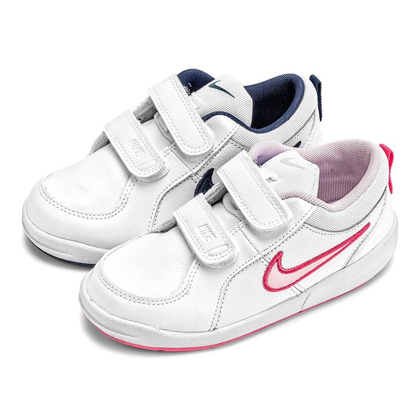Ténis Nike Tamanhos Grandes
