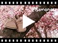 Video from Sapatos Blucher Camurça com Picotado